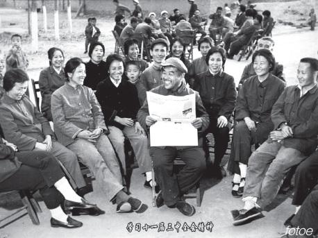 37-2 1978 年12 月,十一届三中全会后,咸阳纺织工人们在学习十一届三中全会精神。