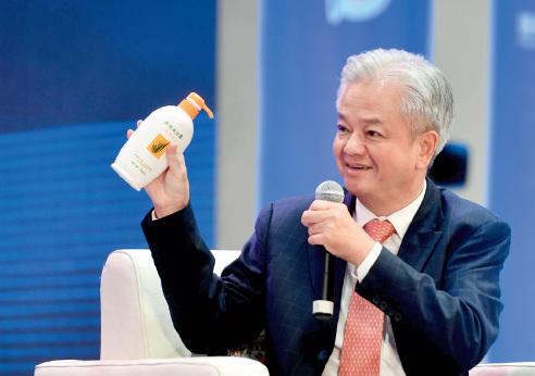 41-3 完美(中国)有限公司董事长古润金  视觉中国