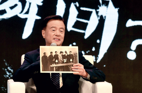 41-1 世茂集团董事长许荣茂