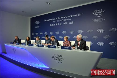 第一场新闻发布会,本届峰会所有联席主席出席