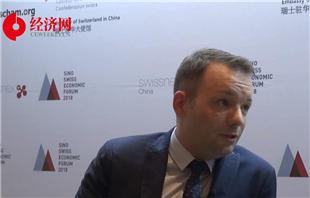 专访中国瑞士商会董事会主席
