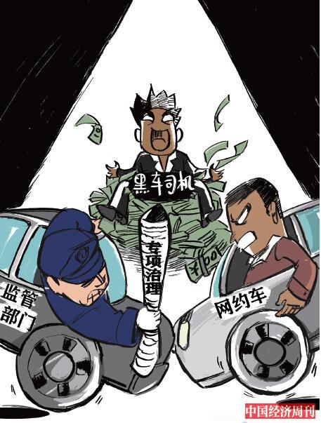 p51-插图:《中国经济周刊》见习美编 刘屹钫