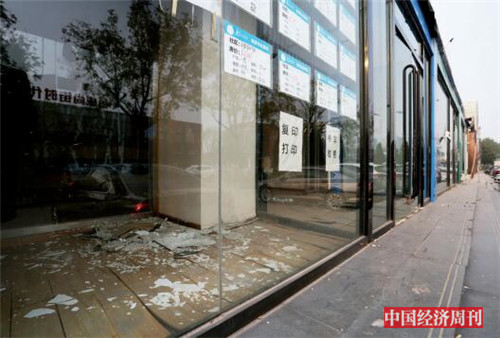 p22-12018 年 10 月中旬,《中国经济周刊》记者到访燕郊时,当地楼市已经难觅 2017年 3 月底的火热景象。《中国经济周刊》记者 胡巍 摄