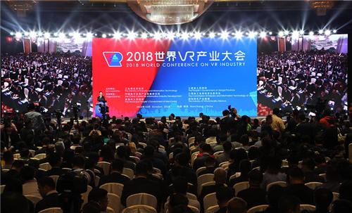"p67 以""VR 让世界更精彩""为主题的世界VR 产业大会日前在南昌举办。 视觉中国"