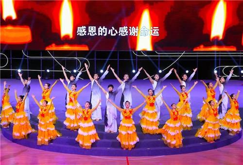 安徽省第七届残疾人运动会开幕式文艺表演。 吴晓光    摄