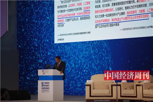 """郭台铭在""""工业互联网的创新与突破""""分论坛上发表演讲。"""
