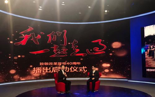央视财经频道总监齐竹泉接受采访(马铭悦 摄)