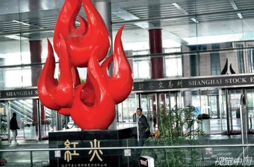 """39-2 2018 年3 月,上海证券大厦内的""""红火""""雕塑,寓意股市红红火火。"""