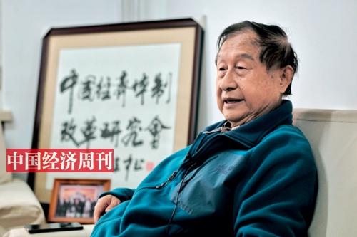 44-1 《中国经济周刊》首席摄影记者 肖翊 摄