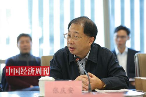 国家民委国际交流司副司长 张庆安 (《中国经济周刊》首席摄影记者 肖翊 摄)