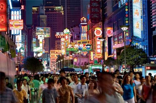 p71-视觉中国