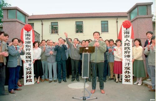 p22-1990年5月3日,上海市人民政府浦东开发办公室和上海市浦东开发规划研究设计院正式成立。新华社
