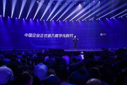 无招表示:中国企业进入数字化时代,数字经济规模高速增长带来机遇