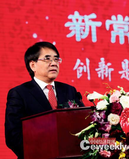 科技部副部长张来武在中国经济论坛开幕式上发表主旨演讲