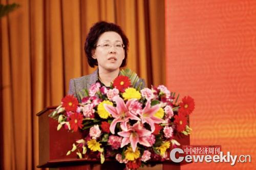 国务院国资委副主任黄丹华在中国经济论坛开幕式上发表主旨演讲