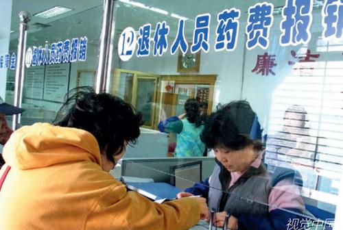 39 2006 年11 月20 日, 退休人员在社保所报销医疗费。