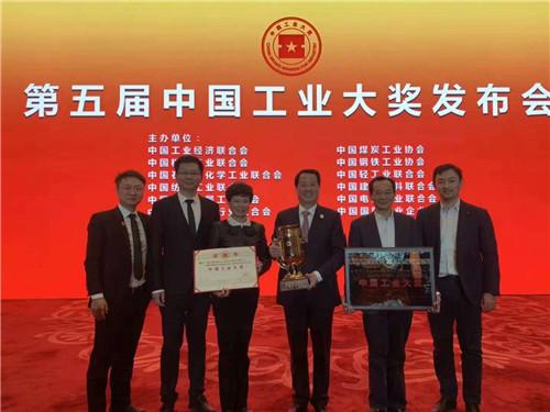 中国建材蚌埠玻璃工业设计研究院院长彭寿(右三)率领科研团队荣获第五届中国工业大奖。