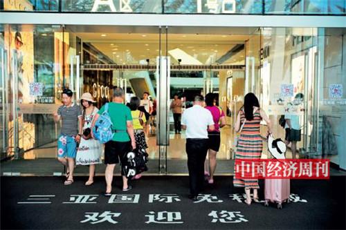 p155-1三亚国际免税城于2014 年9 月1 日正式开门营业。2018 年4 月13 日,中央宣布支持海南全岛建设自贸区。《中国经济周刊》首席摄影记者 肖翊I 摄