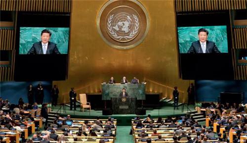 p158-2015 年 9 月28 日,国家主席习近平在纽约联合国总部出席第70 届联合国大会一般性辩论并发表题为《携手构建合作共赢新伙伴同心打造人类命运共同体》的重要讲话。