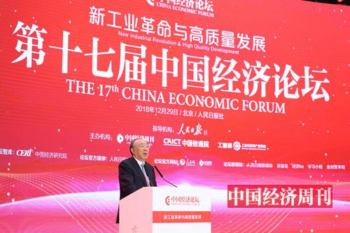 黄奇帆2(《中国经济周刊》记者 胡巍 摄)