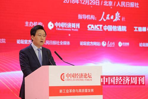 胡斌 (《中国经济周刊》首席摄影记者 肖翊 摄)