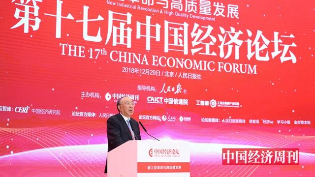 黄奇帆最新演讲:冰火两重天的经济新格局有哪五大新趋势?