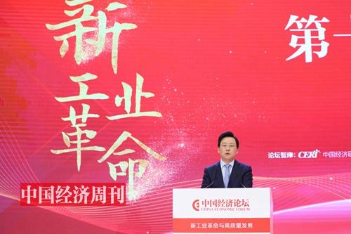 胡斌 (《中国经济周刊》记者 胡巍 摄)