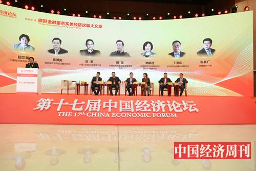 (《中国经济周刊》首席摄影记者 肖翊 摄)2