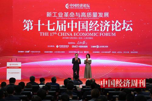 (《中国经济周刊》记者 胡巍 摄)2
