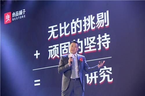 良品铺子创始人、董事长杨红春