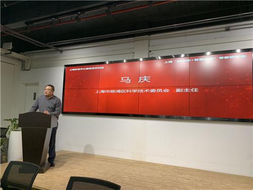 杨浦区科学技术委员会副主任马庆(宋杰摄影)