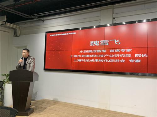 上海水到渠成科技产业研究院院长魏雪飞(宋杰摄影)