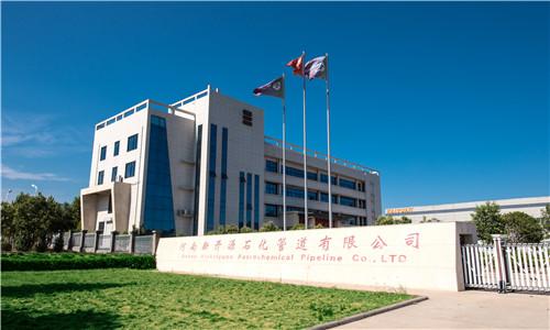 2 河南新开源石化管道有限公司