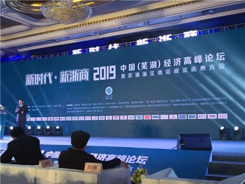 全国人大代表、安徽省农业科学院副院长赵皖平在论坛上作主题演讲。吴晓光   摄