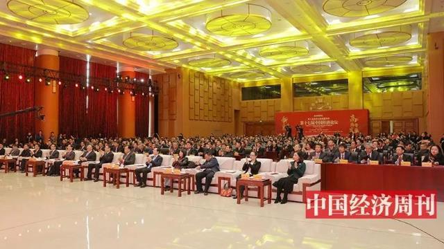 一场关于中国经济的视觉盛宴