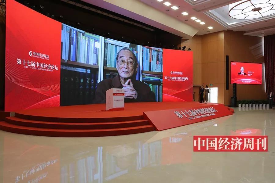 著名经济学家厉以宁教授为第十七届中国经济论坛作视频演讲。在此之前他已连续7次出席中国经济论坛并现场作主旨演讲。