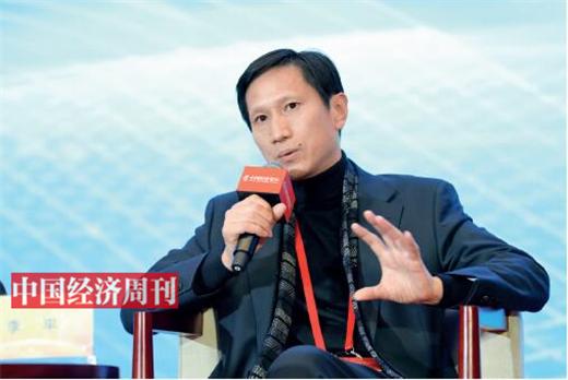 """p61 李平在第十七届中国经济论坛上参加""""工业互联网助推新型工业化""""高端对话"""
