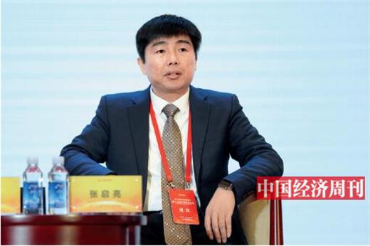 """p64 张启亮在第十七届中国经济论坛上参加""""工业互联网助推新型工业化""""高端对话"""