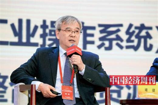 """p67 褚健在第十七届中国经济论坛上参加""""工业互联网助推新型工业化""""高端对话"""