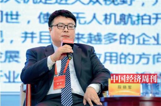 """p83 段晓军在第十七届中国经济论坛上参加""""军民融合催生自主核心技术""""高端对话"""