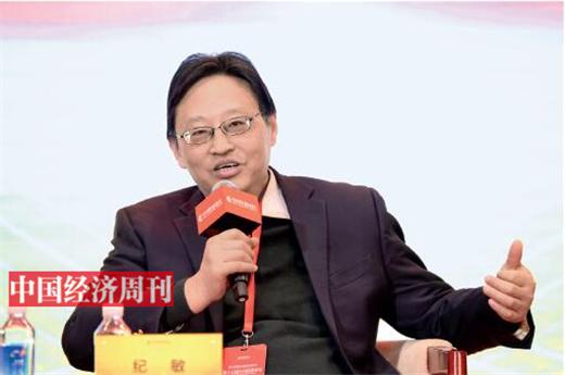 """p92 纪敏在第十七届中国经济论坛上参加""""做好金融服务实体经济这篇大文章""""高端对话"""