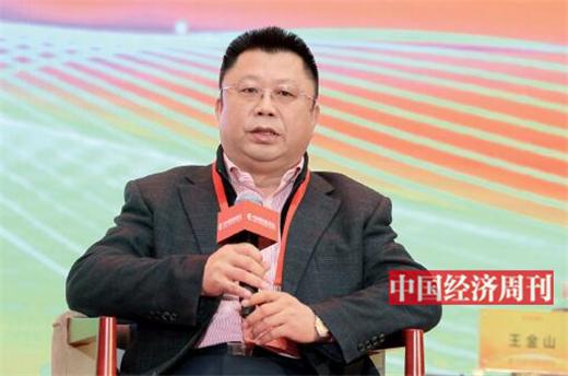 "p99 王金山在第十七届中国经济论坛上参加""做好金融服务实体经济这篇大文章""高端对话"