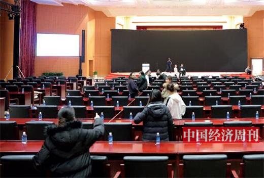 2019年成都经济论坛_中国经济报告 展望2019经济论坛18日将在北京举行