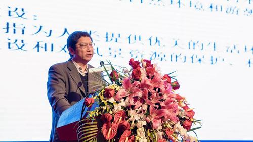 铁汉生态首席生态专家刘德荣演讲