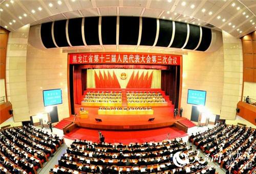 黑龙江省十三届人大三次会议开幕式现场。徐旭 摄