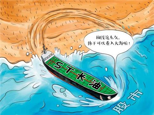 p69-视觉中国