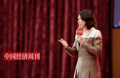76 董明珠《中国经济周刊》图片库