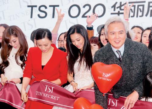 92 在口碑冰火两重天的情况下,TST庭秘密依旧吸引了半个娱乐圈的明星站台代言。视觉中国