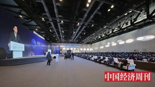 2019工业互联网峰会