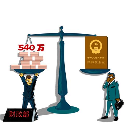 插图:《中国经济周刊》美编 刘屹芳